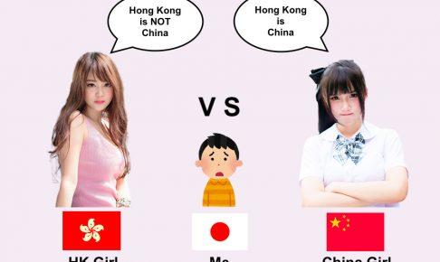 中国 人 女性 脈 あり